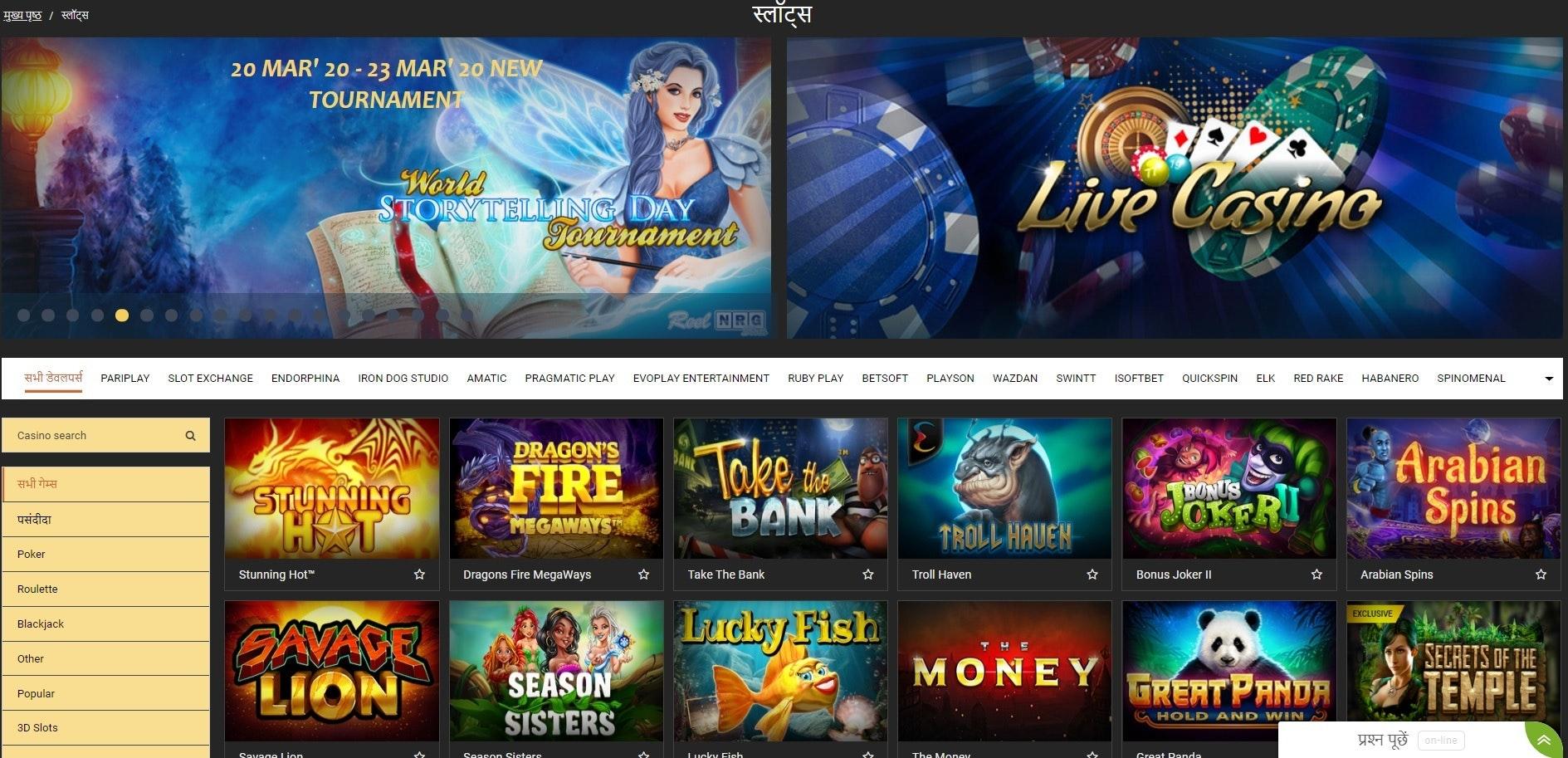 Different Online Gambling Sites - Gambling
